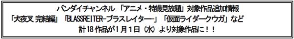 1220リリース_1.jpg