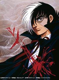 ブラック・ジャック <OVA>.jpg
