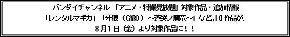 ヘッダ.jpg