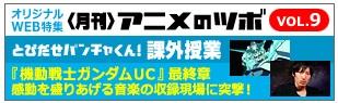 uc2.jpg